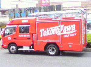 2010101910280001