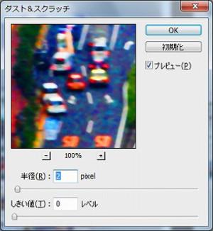 Img_4013_4