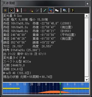 M80_2_2