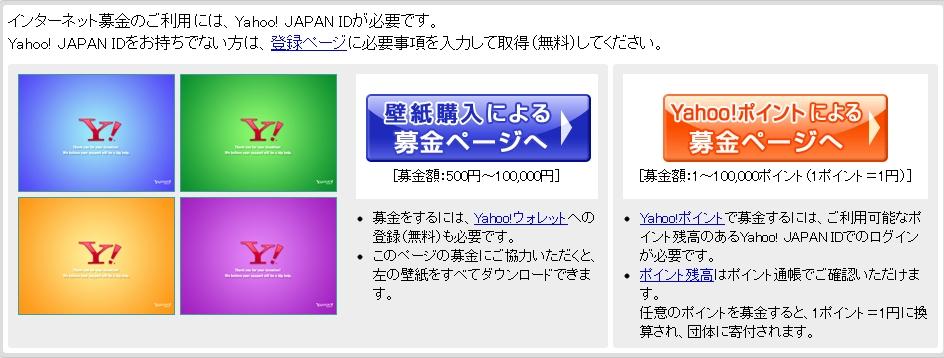 2011y03m12d_002326546_3