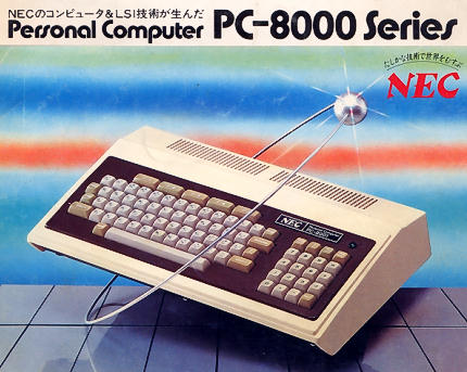 Pc8001_1s