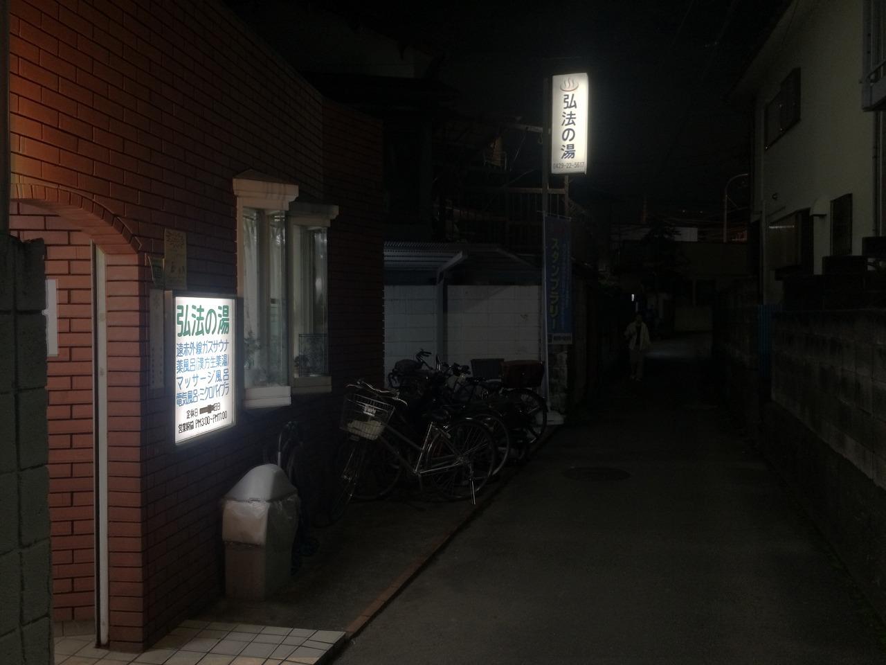 Img_6338_2